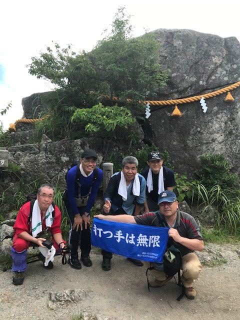 今年、2度目の宝満山登頂!!