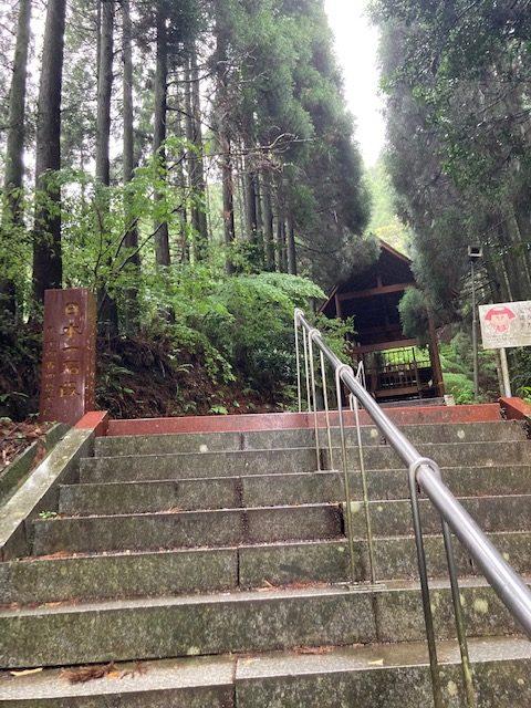 日本一の石段(釈迦院御坂遊歩道)3,333段に挑戦